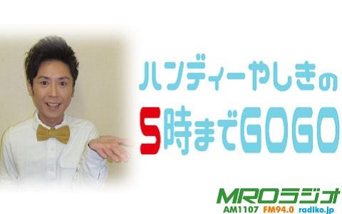 http://radiko.jp/res/program/DEFAULT_IMAGE/MRO/20160926115824.jpg